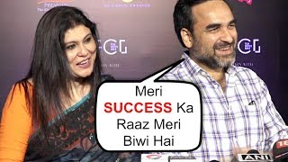 Pankaj Tripathi DOWN TO EARTH Interview With Wife Will Make You Love Him More