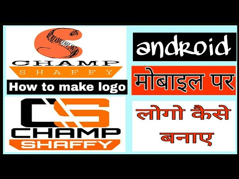 how to make logo in picsart