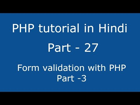 PHP tutorial in Hindi part - 27 - how to validate form with PHP part 3