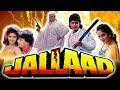 Jallad 1995 Full Hindi Movie  Mithun Chakraborty Moushmi Chatterjee Kader Khan Madhoo Rambha
