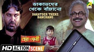 Dakatder Theke Banchano | Action Scene | Rajatava Dutta Comedy | Sumit Ganguly