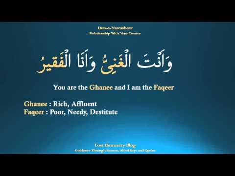 Relationship With Your Creator: Dua-e-Yastasheer