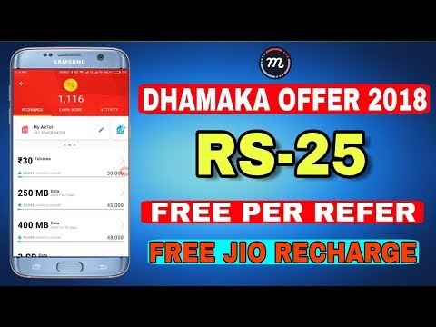 Rs.25 Free For Every Refer | Best App For Free Recharge | Get Jio Recharge Free | Mcent Browser