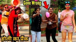 Throwing Empty Buckets Prank 😱😱 Prank Gone Wrong | Scarry Reactions Prank 2020 ||  PrankShala