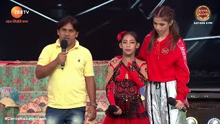 Malka's Father Struggle   #DanceIndiaDance
