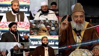Jalsa e Wilyat Maulana Ashraf Ali Thanvi R.A (8 jan 2017) جلسہ ولایت بیاد مولانا اشرف علی تھانوی