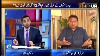 "Nawaz Sharif will win the next elections - ""Pervez Musharraf"""