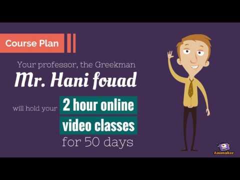 Learning Greek for free online