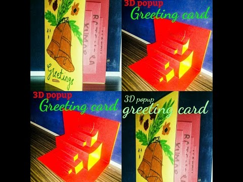 3D POPUP GREETING CARD | card making competition
