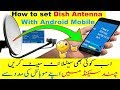 Download  Dish Antenna Setting With Android Mobile Phone App. Satellite Direction In A Few Second.  MP3,3GP,MP4
