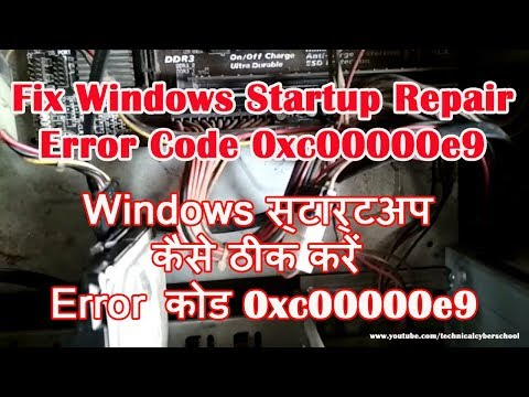How To Fix Windows Startup Repair|Error Code 0xc00000e9