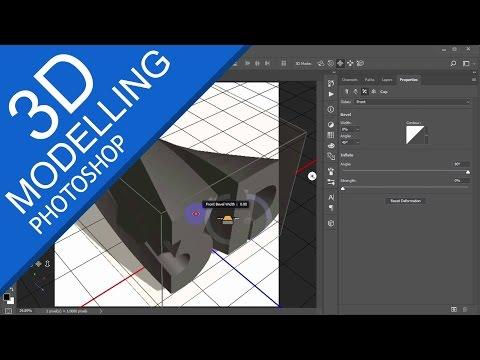 PHOTOSHOP 3D Modelling   Beginner TUTORIAL Part - 1