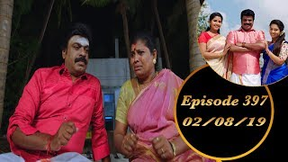 Kalyana Veedu | Tamil Serial | Episode 397 | 02/08/19 |Sun Tv |Thiru Tv