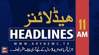 ARY News Headlines | Pakistani celebrities demand justice for Rehan | 11AM | 20 Aug 2019