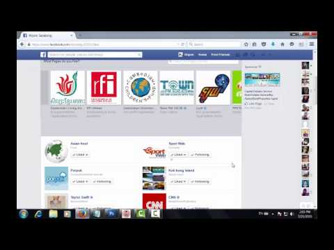 Hide People to See You Like on any Facebook Page