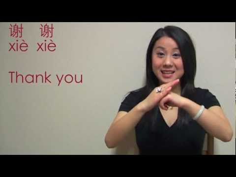 Learn Basic Greetings in Mandarin Chinese: Hello, How Are You, Thank you 中文打招呼❤ LearnChineseWithEmma