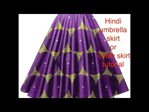 [Hindi] how to cutting and stitching  umbrella skirt or circle skirt tutorial