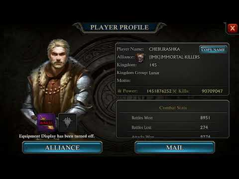 King of Avalon : Watching big guy fighting kvk k124 vs k145