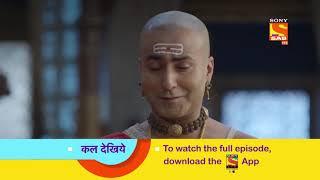 Tenali Rama - तेनाली रामा - Ep 617 - Coming Up Next