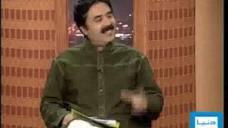 Dunya TV - HASB-E-HAAL - 17-12-2009 - 5
