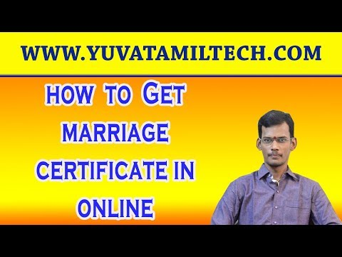 How To Get Marriage Certificate from Online in Tamilnadu