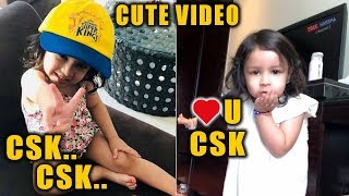 CSK CSK !! MS Dhoni Daughter Ziva Dhoni cheers for Chennai Super Kings 😍 ❤ Latest 2018