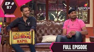 Comedy Nights With Kapil | कॉमेडी नाइट्स विद कपिल | Episode 87 | Yuvraj Singh & Harbhajan Singh