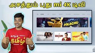 Mi TV 4X 65 Inch Hands On - 4K HDR 10 | இனி மூணு மடங்கு படம் பார்க்கலாம்