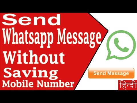 Send Whatsapp Message Without Saving The Mobile Number in Hindi