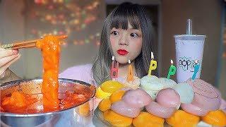 STRETCHY MOCHI DDEOKBOKKI + ICECREAM MOCHI BIRTHDAY CAKE (birthday mukbang 🎂) 키리모치 떡볶이과 모치 생일 케이크