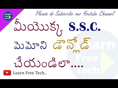 How to Download SSC Memo Online - Telugu Tutorial || Learn Free Tech