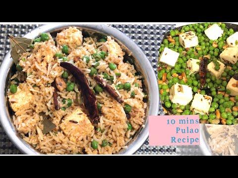 Matar (Mutter) Paneer Pulao/Green Peas & Indian Cottage Cheese Rice (pulav)/ No onion-garlic recipe