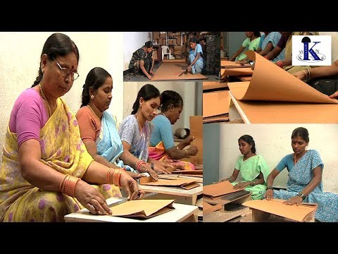 Paper bags making -  A small Scale Industry in India