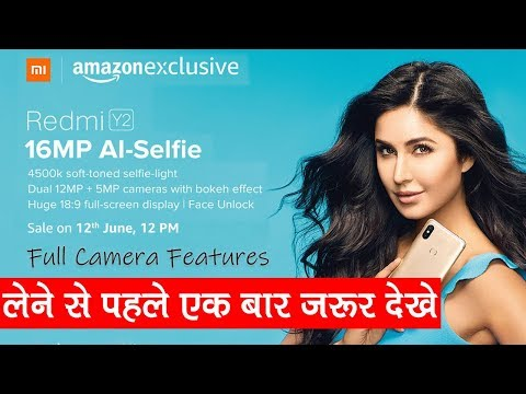 Xiaomi Redmi Y2 With 16-Megapixel AI Camera Unveiled in India, Price Revealed: Event Highlights