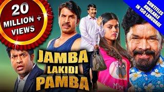 Jamba Lakidi Pamba (2019) New Released Hindi Dubbed Full Movie   Srinivasa Reddy, Siddhi Idnani