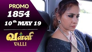 VALLI Promo | Episode 1854 | Vidhya | RajKumar | Ajai Kapoor | Saregama TVShows Tamil