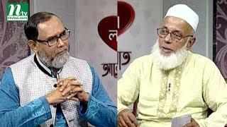 Alokpat | Episode 489 | Islamic Lifestyle Talk Show for Human Being | Prio Nobi Bissaw Nobi | Eid E