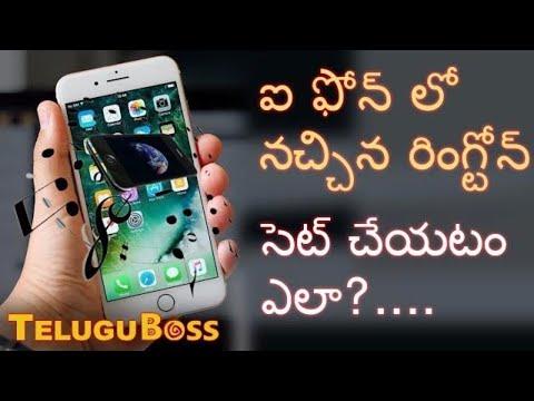 How to Create Our Custom Ringtone In iPhone | Telugu Boss
