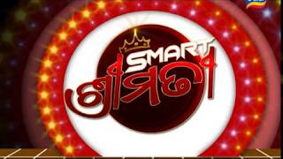 Smart Srimati | Audition Date Is Here |  Promo | Reality Show- Tarang TV