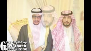 #x202b;مونتاج احتفال الشيخ مساعد بن شريود البراك بمناسبة زواج ابنه مساعد بحائل#x202c;lrm;