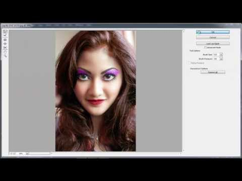 Adobe Photoshop Tutorial - Slimming Face