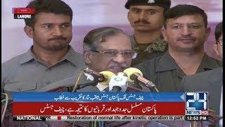 Chief Justice of Pakistan Justice Saqib Nisar addressing ceremony | 24 News HD
