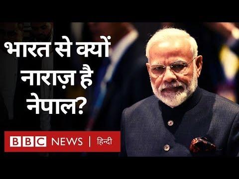 Xxx Mp4 India के नए Map में कालापानी को लेकर Nepal क्यों नाराज़ है BBC Hindi 3gp Sex
