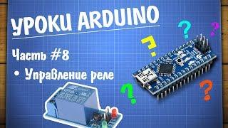Amazoncouk: arduino board