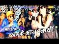 Aaja Madam Md Kd Haryanvi Hot Songs