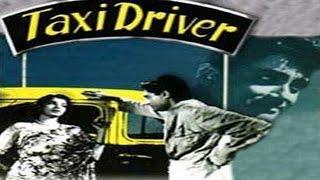 Taxi Driver (1954) Hindi Full Movie | Dev Anand, Kalpana Kartik | Hindi Classic Movies