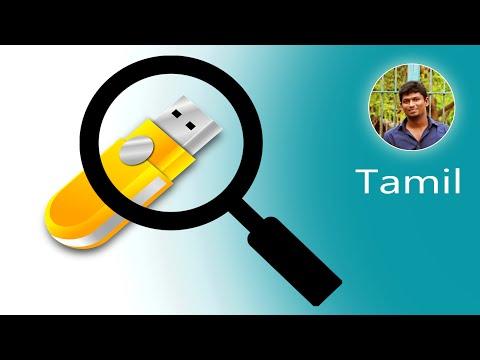 Tamil | Auto-Scan USB/Pendrive in Windows