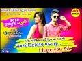 Download Sanjay Bariya New Gafuli 2019 MP3,3GP,MP4