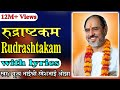 Rudrashtakamwith Lyrics Pujya Rameshbhai Oza
