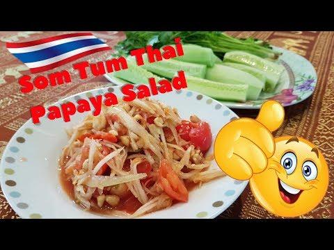 Make SomTum Thai Papaya Salad under 5 minutes ส้มตำไทย